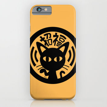 Make you happy iPhone & iPod Case by BATKEI