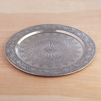 Embossed Metal Serving Tray | Serveware| Kitchen &amp; Dining | World Market