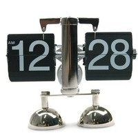  Bigfoot Mechanical Next Page Clock