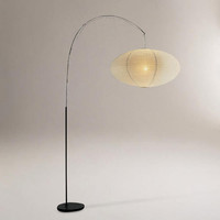 Lantern Floor Lamp | World Market