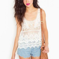 Crochet Scoop Tank - Ivory - NASTY GAL