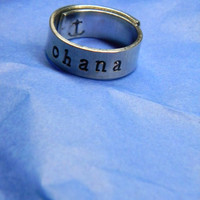 The original Ohana  aluminum wrapped ring 1/4 inch Version III