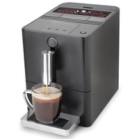 The 45 Second Bean To Cup Barista - Hammacher Schlemmer