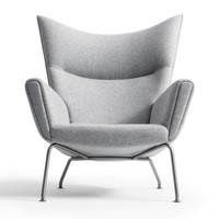 CH445 Wing Chair | Carl Hansen | Hans Wegner