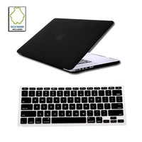 Rubberized 2 in 1 Hard Case Skin for Macbook Pro 15 inches Retina Display with Protective Keyboard