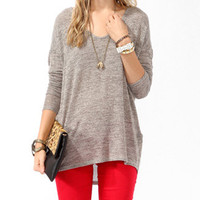 Oversized Knit Top | FOREVER 21 - 2000046144