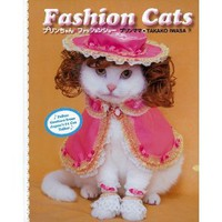 Fashion Cats [Paperback]