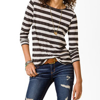 High-Low Striped Knit Top | FOREVER21 - 2000049706