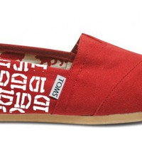 Red 1D Logo TOMS