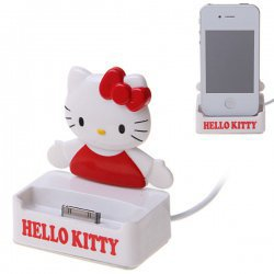 Hello Kitty Design Decor Novelty Display 2 in 1 Portable Sync and Charging Cradle Docking Station Holder for iPhone 4S, iPhone 4, iPhone 3G/3GS, iPod (White) Hot Sale At Wholesale Price - Gadgetsdealer.com