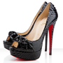 Christian Louboutin Madame Butterfly 150mm Pumps Black - $168