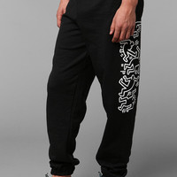 OBEY Keith Haring Dancing People Sweatpant