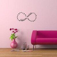 Amazon.com: Wall Vinyl Sticker Decals Art Mural Hakuna Matata Words Os250: Home &amp; Kitchen