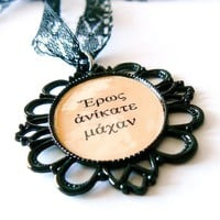 Love Unconquerable In Battle, Sophocles, Antigone, Greek Quote Necklace, Nude And Black With Long Vintage Lace Ribbon  | Luulla