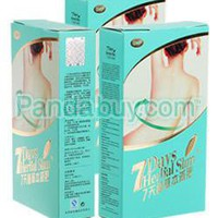 5 boxes 7 Days Herbal Slim_Promotion Sale_Pandabuy.com