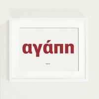 Greek word LOVE print - poster in red colour and blank area around