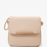 Metal Trimmed Crossbody | FOREVER 21 - 1027705523
