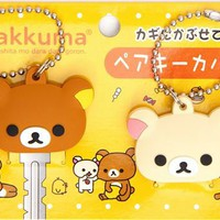 kawaii Rilakkuma bear key cover charm - Cellphone Accessories - Accessories - kawaii shop modeS4u