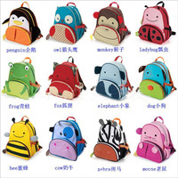 New Animal Zoo Backpack ...