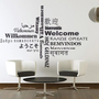 Wall Decoration - Welcome Lang. decal for housewares