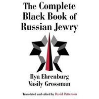 The Complete Black Book of Russian Jewry
