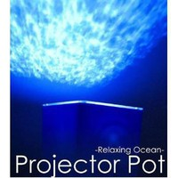 LED Light Relaxing Ocean Projector Pot