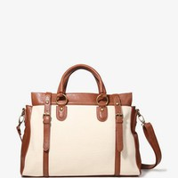 Buckled Canvas Satchel | FOREVER 21 - 1019571467