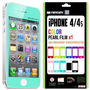 Mercury Color Screen Protector for Apple iPhone 4 (Turquoise / Mint): Cell Phones & Accessories