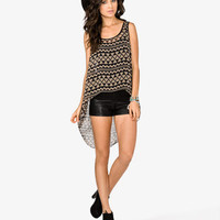 Tribal Inspired Sleeveless Top | FOREVER 21 - 2026787801
