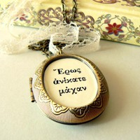 Love Unconquerable In Battle, Sophocles, Antigone, Greek Quote Locket Necklace, Vintage Cream Lace Antique Brass
