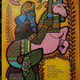 Capricorn Original 1970 Vintage Collectible Poster