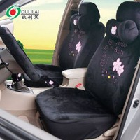 Hello Kitty Auto Car Plush Front Rear Universal Fit Seat Covers 19pcs : Amazon.com : Automotive