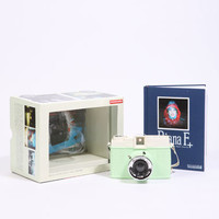 Urban Outfitters - Lomography - Dreamer - Appareil photo Diana F+