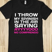 NO COMPRENDO - Hipster Apparel