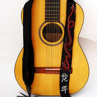 Guitar Strap Year of the Dragon Monogram on Request by Meoneil