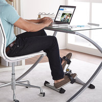 Stamina InStride Folding Pedal Exerciser at Brookstone—Buy Now!