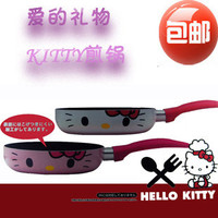 TaoBao Products:Love the gift of foreign trade Hello Kitty white non-stick pan / dish pot / frying pan and polite - MisterTao.com