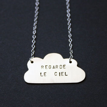 Regarde Le Ciel/ Look At The Sky Brass & Silver Necklace