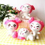 QQ Expression Plush Toys Hat Mouse Doll Cute Birthday Gift  - EVToys.com
