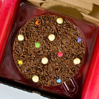 Custom Chocolate Pizza at Firebox.com