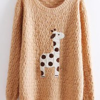 Adorable Cartoon Giraffe Long Sleeve Sweater