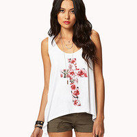 Shredded Floral Cross Tank | FOREVER 21 - 2051199705