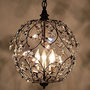 Lambent Sphere Chandelier