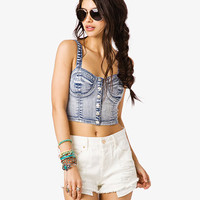 Mineral Wash Denim Bustier | FOREVER 21 - 2027704302