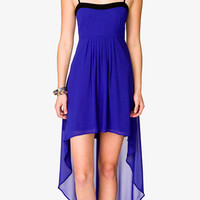 Chiffon High-Low Dress | FOREVER 21 - 2026603213