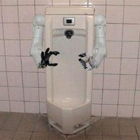 Hands Free Urinal ? Funny, Bizarre, Amazing Pictures & Videos