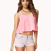 Flounced Slub Knit Crop Top | FOREVER 21 - 2075257960