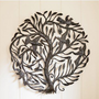 Tree of Life Wall Art  - VivaTerra