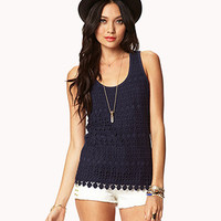 Essential Crochet Top