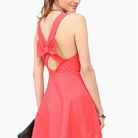 Lovely Day Dress - Coral